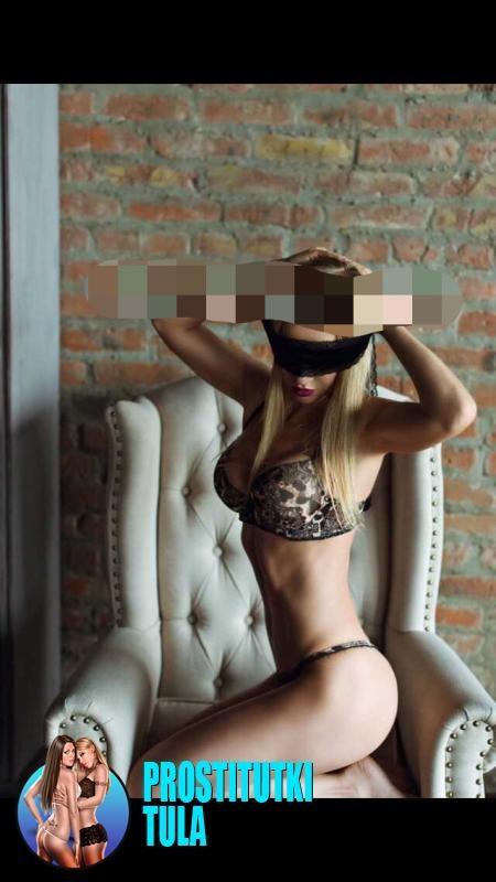 Проститутка Милена - Тула